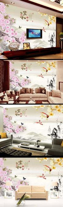 家和富贵电视背景墙