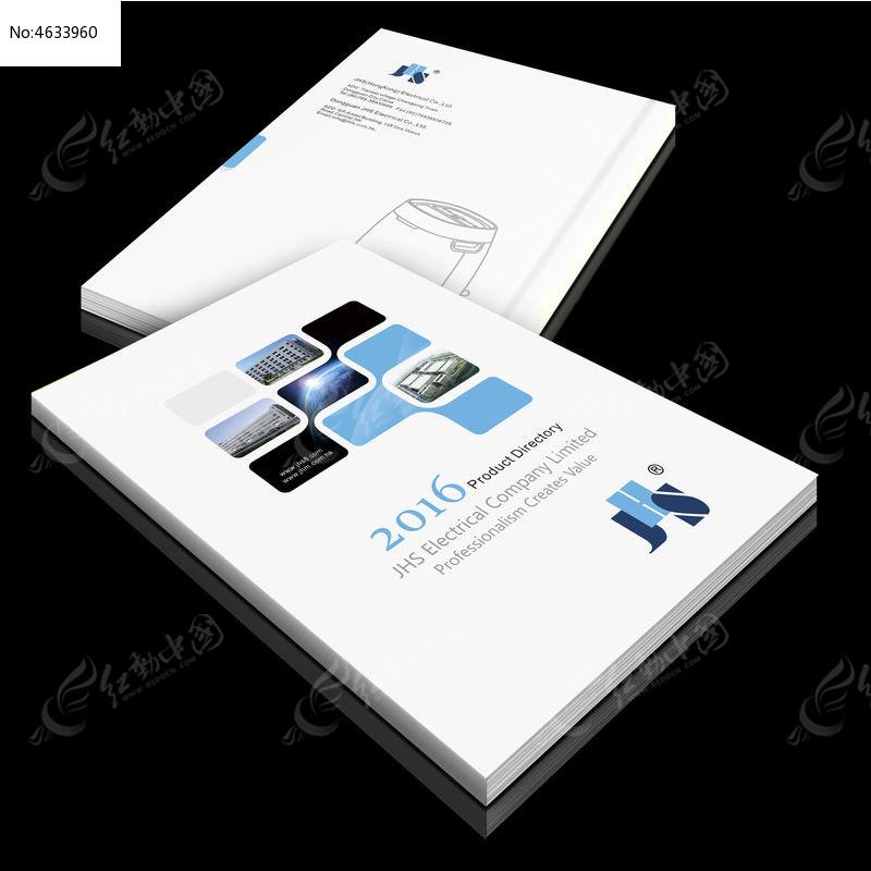 简约产品手册封面设计图片