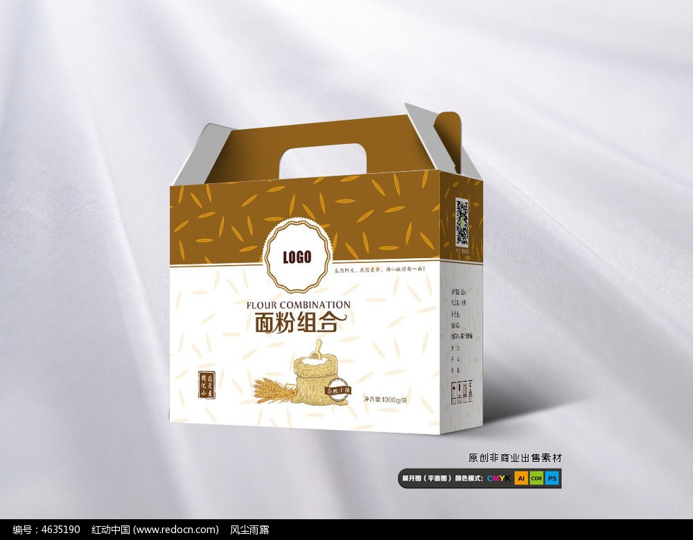 包装 包装设计 设计 1000_780图片