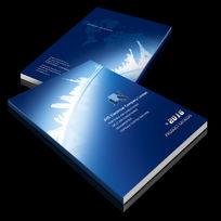 蓝色企业产品手册封面设计