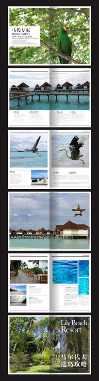 马尔代夫旅游画册版面设计
