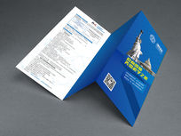 美国英语游学折页设计