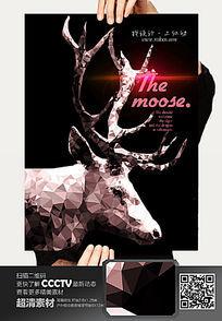 时尚晶格化保护动物海报