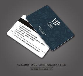 时尚文具店VIP卡设计