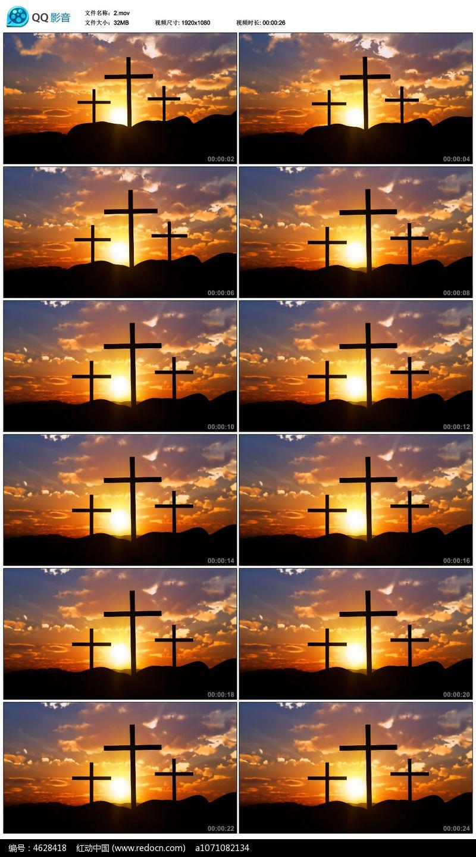 基督教视频十字架动态背景晚霞视频
