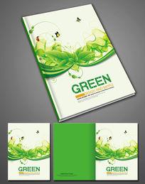 绿色时尚画册封面设计