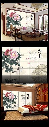 中国风牡丹电视背景墙