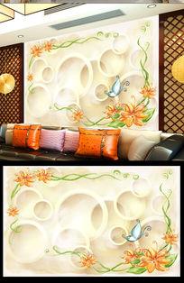 3D圆圈手绘花纹室内背景墙