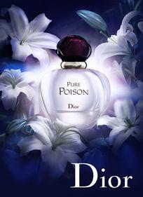 Dior迪奥香水海报设计