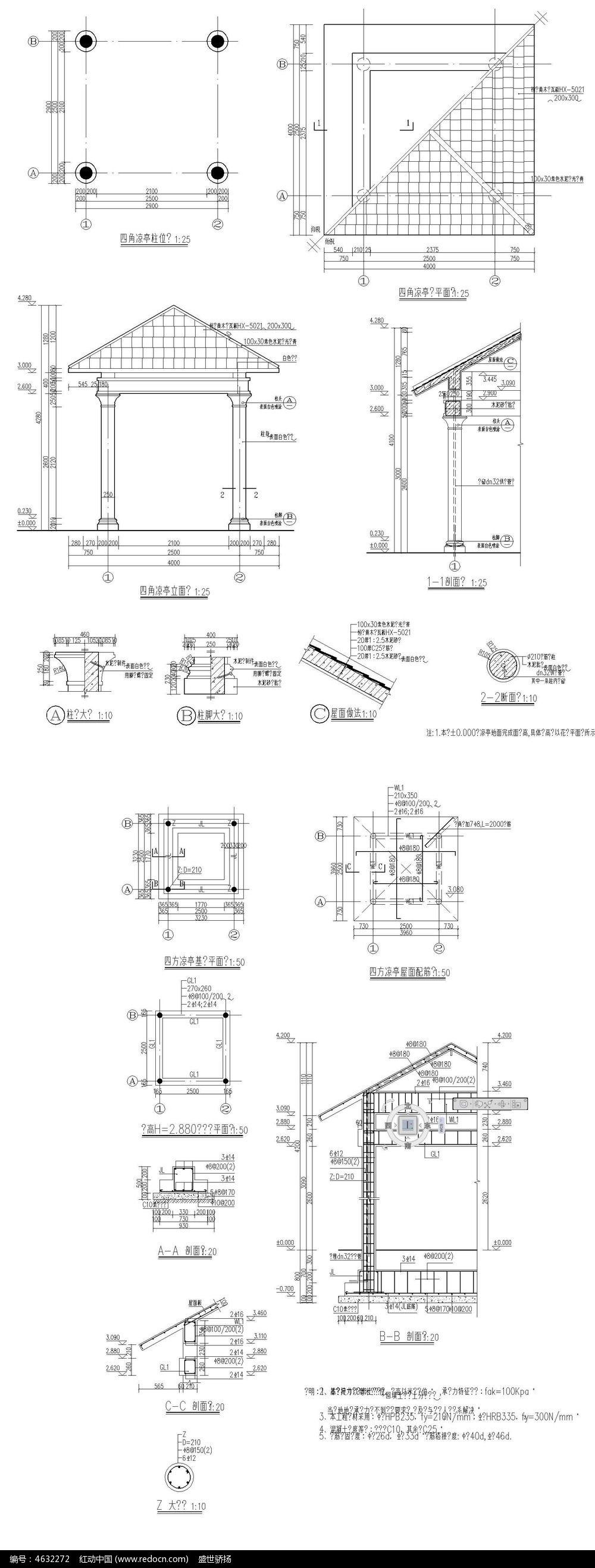 电路 电路图 电子 原理图 1000_2636 竖版 竖屏