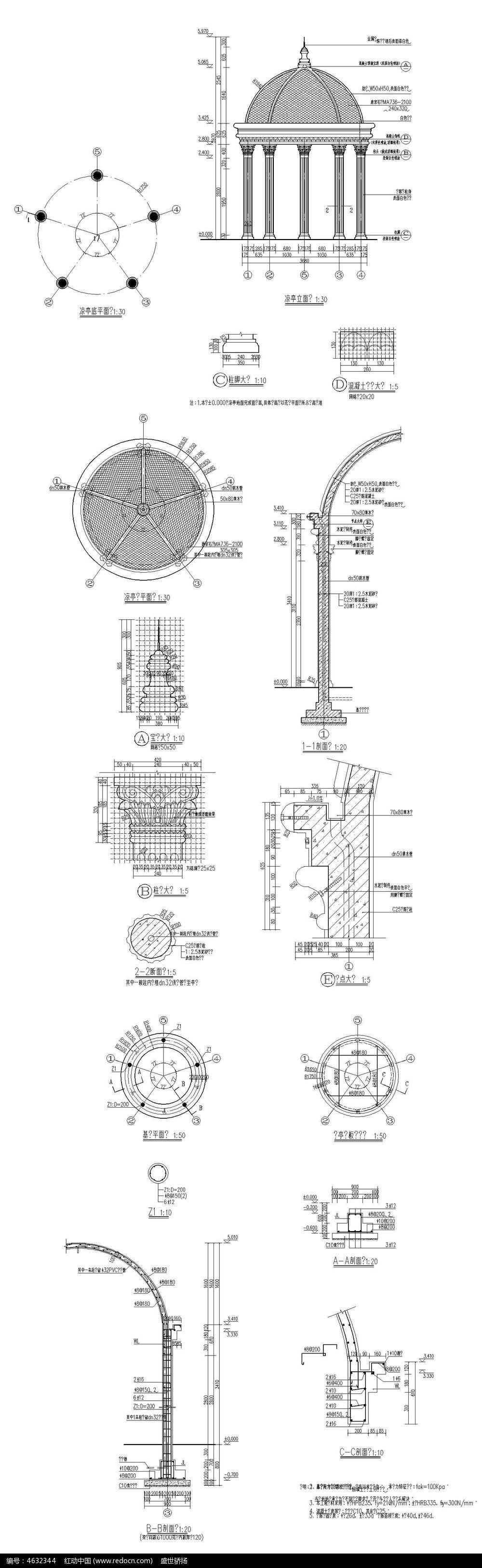 标签:欧式凉亭设计cad图