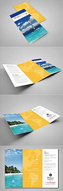 大气旅行社折页版式设计