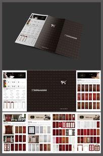 高端木门折页设计