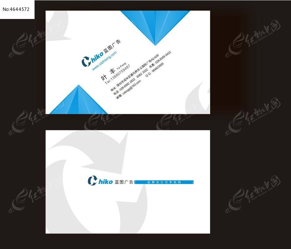 广告公司个性名片设计图片