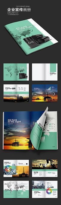 国外大气石油公司画册版式设计