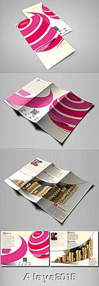 国外金融企业折页版式设计