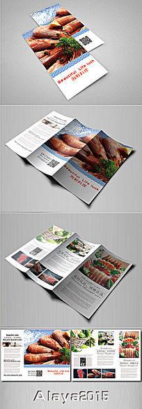 海鲜料理折页模板