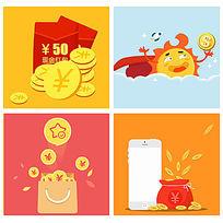 红包金币钱袋扁平化图标设计