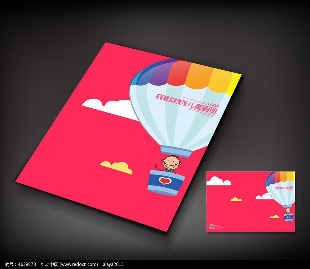 儿童书籍封面设计模板