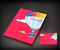 可爱儿童画册封面设计