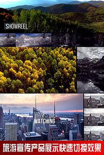 旅游宣传产品展示快速切换效果视频
