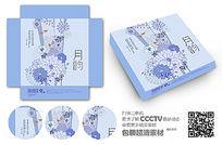 清新月饼包装盒设计