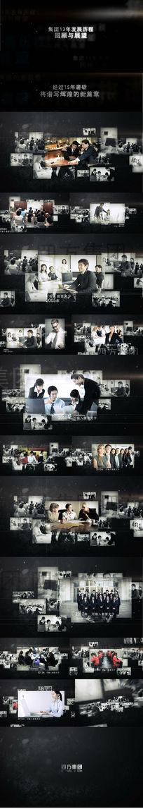 企业历史回顾图片展示视频模板