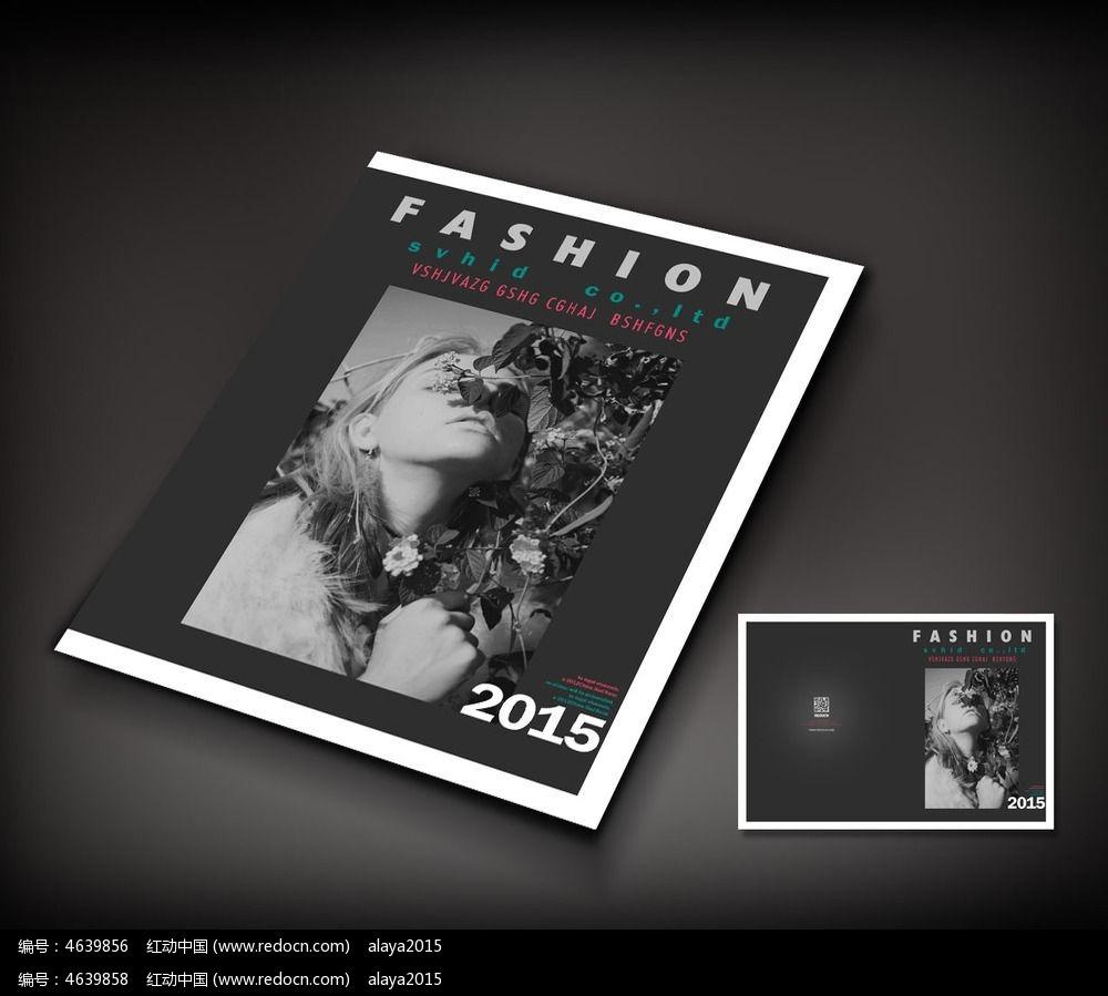 时尚女装杂志封面设计