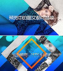 时尚娱乐电视节目宣传ae视频模板