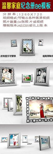 温馨的婚礼家庭纪念相册AE模板