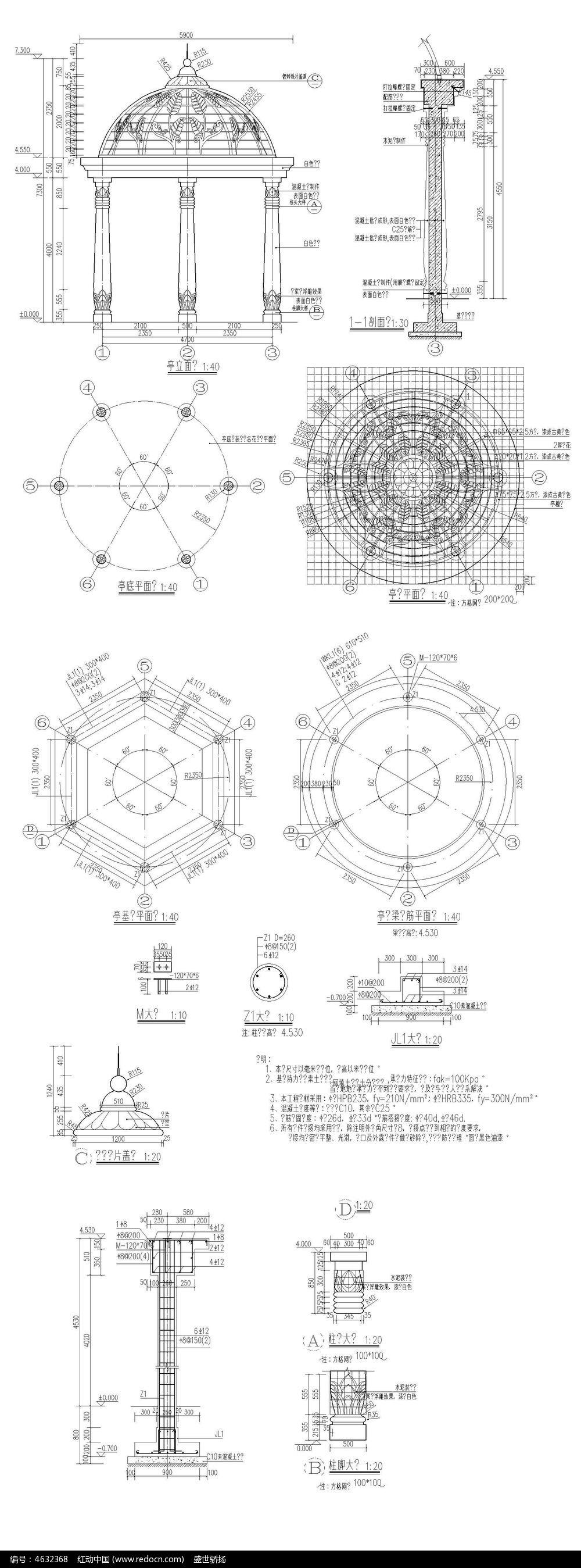 标签:凉亭施工图 欧式凉亭设计cad图