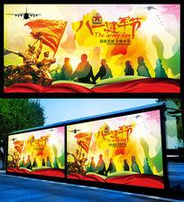 八一建军节晚会背景展板设计