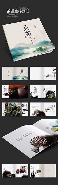 禅茶茶道品茶宣传画册设计