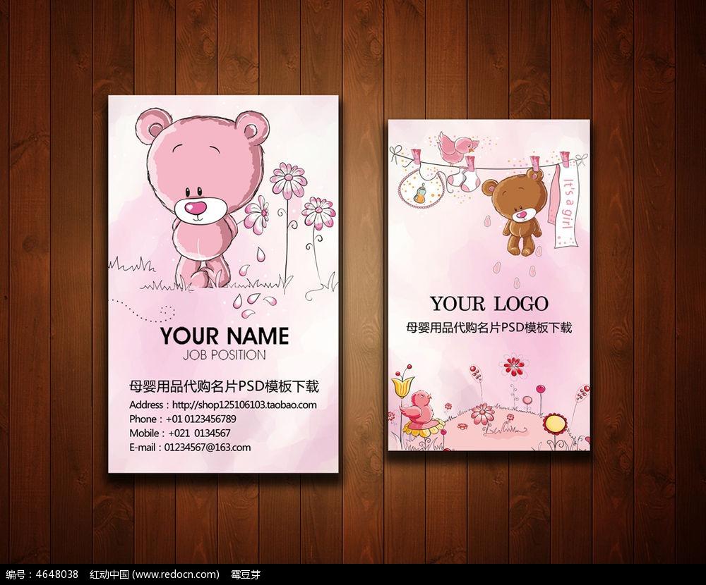 可爱熊熊手机壁纸