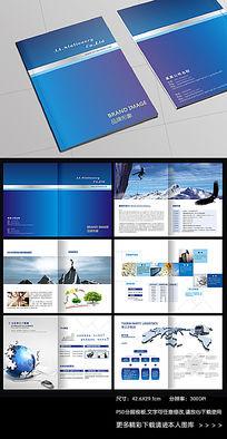 蓝色大气企业画册PSD模版