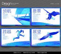 蓝色企业文化挂画设计