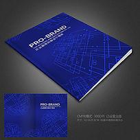 蓝色三维空间画册封面设计