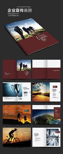 企业文化宣传画册版式设计