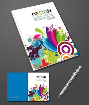 时尚喷溅画册封面设计