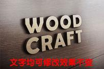 3D墙木质标志LOGO模型样式