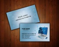 IT行业名片设计