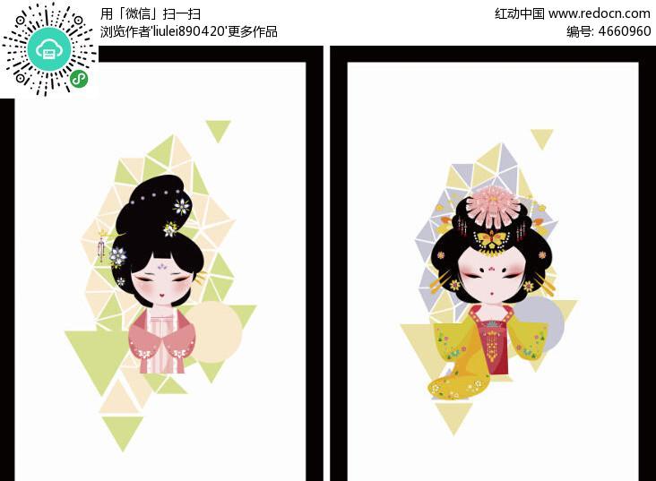 q版卡通人物唐朝服饰妆容设计