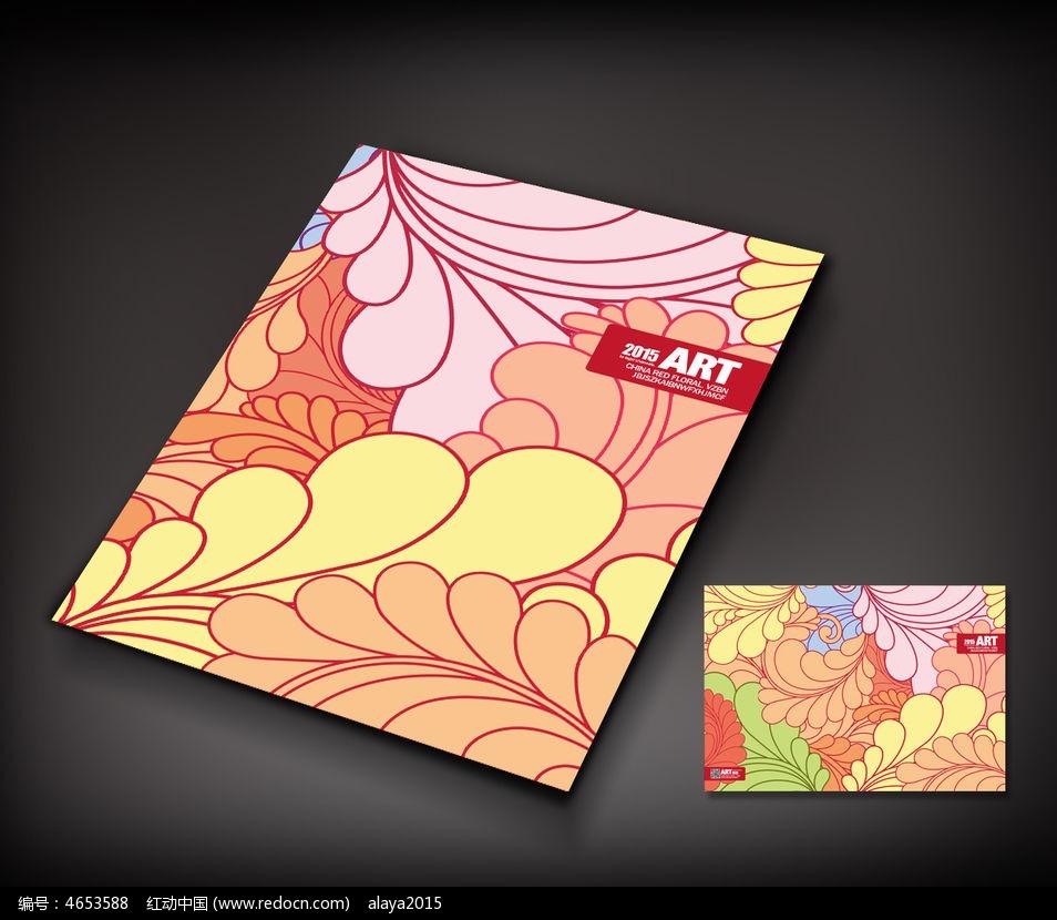抽象艺术封面设计图片
