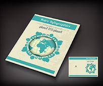 复古环保宣传册封面设计