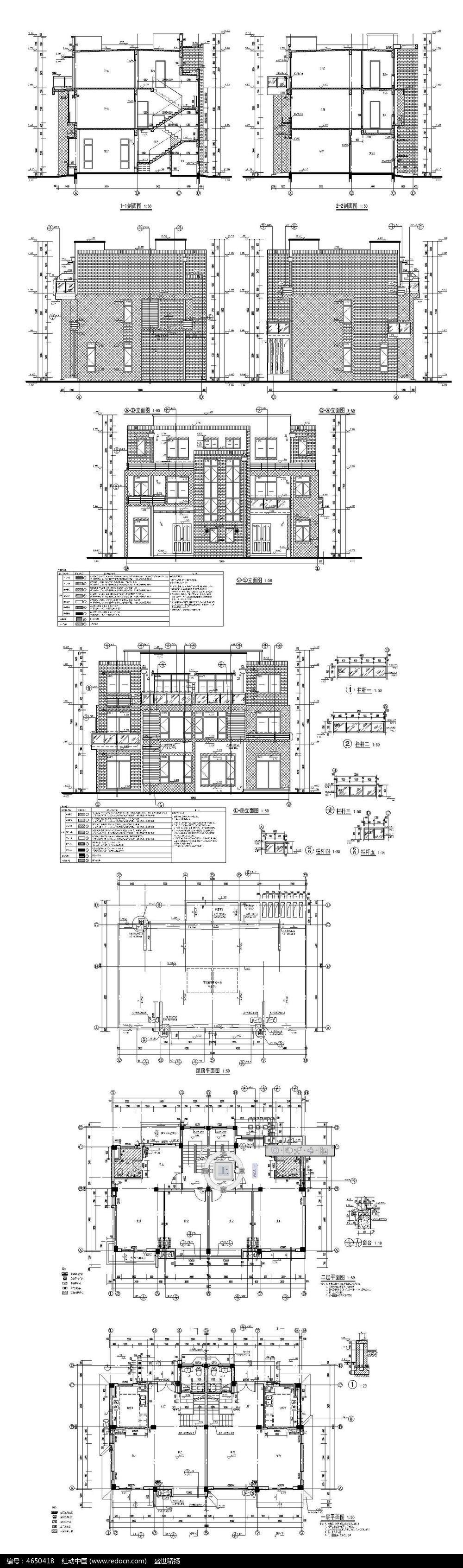 公馆别墅建筑cad图纸