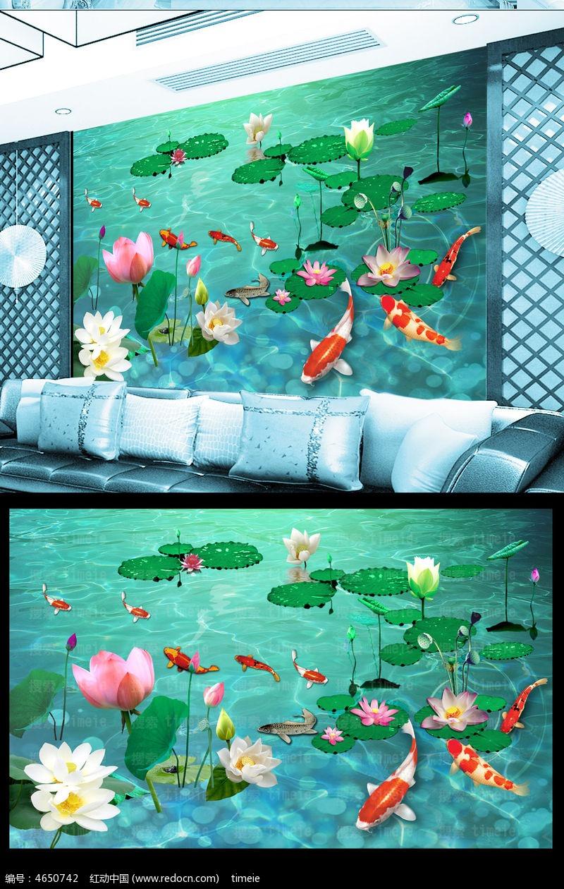 荷花锦鲤风景电视背景墙