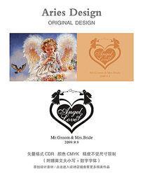 婚礼英文字体模板CDR天使之爱