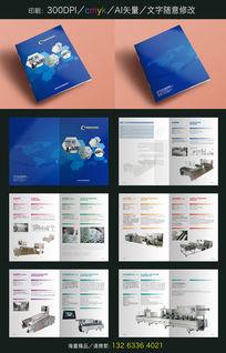 蓝色简洁机械画册设计
