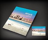 魅力黄昏海滩地产画册封面设计