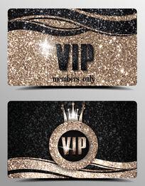磨砂时尚VIP卡片矢量素材